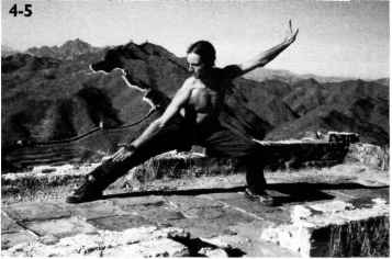 Taoist Walking Qigong